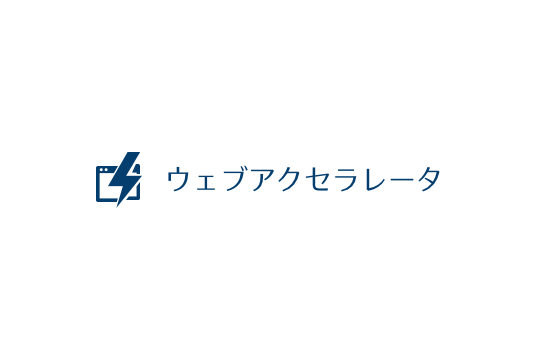 ウェブアクセラレータ ロゴ
