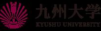 国立大学法人九州大学 ロゴ