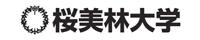 学校法人 桜美林学園 ロゴ