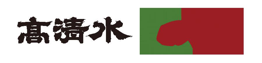 秋田酒類製造株式会社/秋田県産業技術センター ロゴ